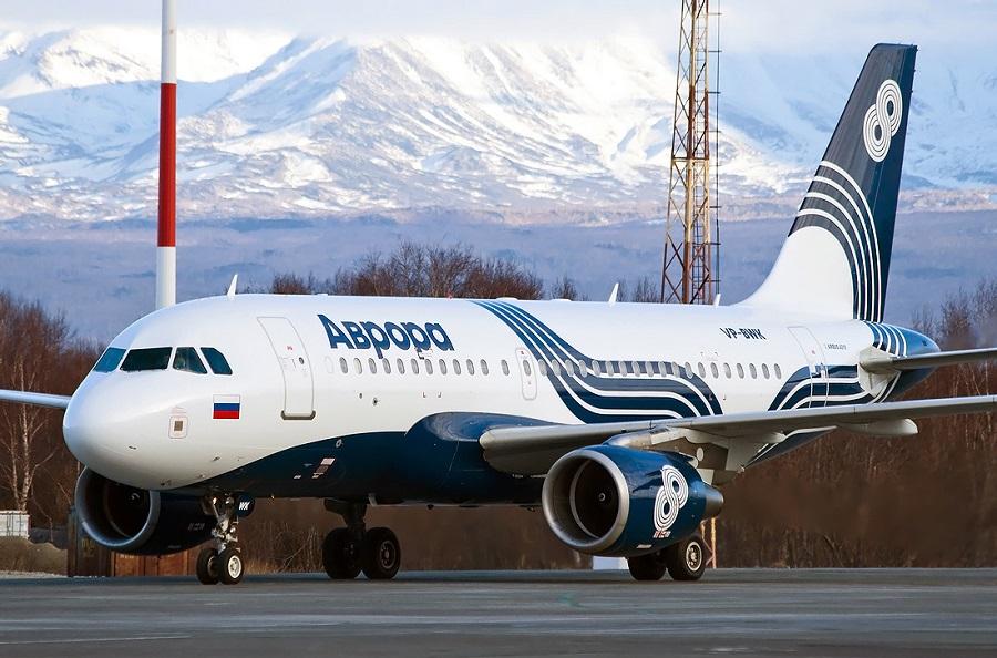 авиакомпания Аврора купить билеты онлайн