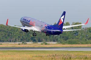 Авиакомпания Смартавиа Smartavia