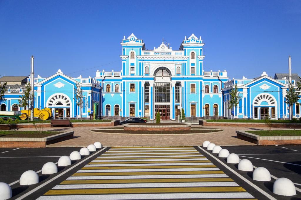 Купить авиабилет Москва Ставрополь