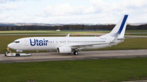 aviacompany UtAir